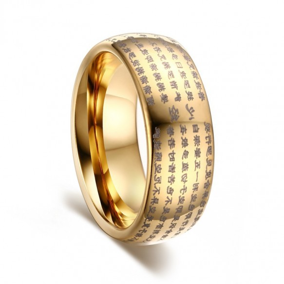 Men's Tungsten Carbide Rings Domed Buddhist Religious Style