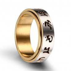 Matte Finished Stainless Steel Religious Rings